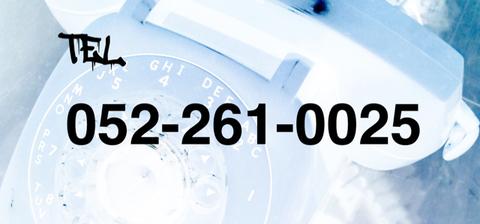 30A105F2-E82F-459B-8E8F-DAB1CF8CE414.jpg