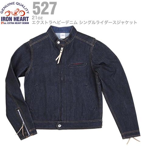 401F08E1-623B-40BF-96EA-939C49FB6400.jpg