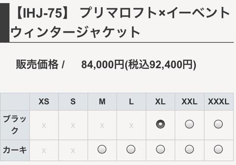 5C1B93CE-9659-4A1C-8444-1E5EB4B2E118.jpg