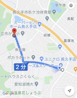 7CB47C1A-2361-41F6-B37F-681F5D136A71.jpg