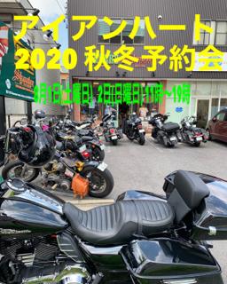 C3A636B8-03A1-49AA-BBE2-618A3DCA5CBD.jpg