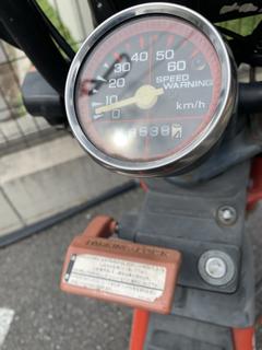 D45F5555-E3BB-471D-99BC-85F9E20E4A4F.jpg
